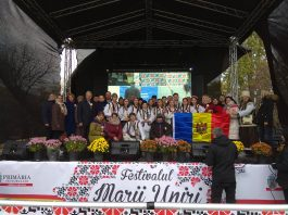 Festivalul Marii Uniri