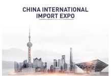 China Import Expo 2019