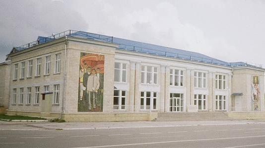 Casa de Cultura Hîncești