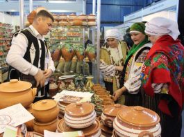 Fabricat în Moldova Hîncești