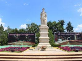 Comemorare Stefan Cel Mare