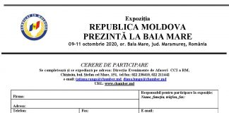 Formular de participare_BAIA MARE-converted-page-001